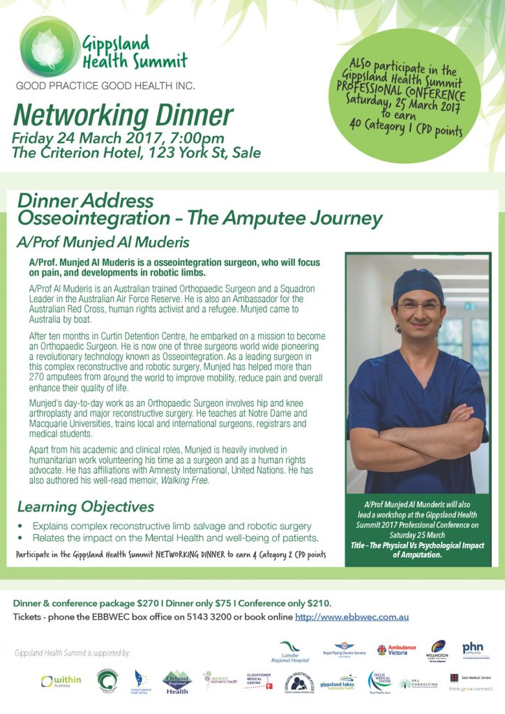 GHS 2017 Networking Dinner flyer
